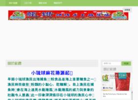 Longzuan.com.tw thumbnail