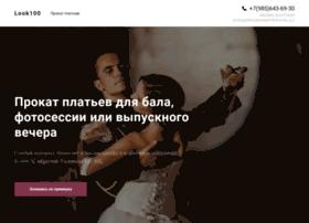 Look100.ru thumbnail