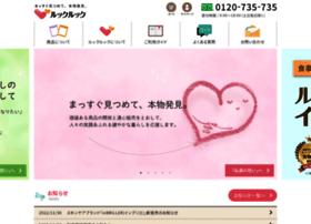Looklook.co.jp thumbnail