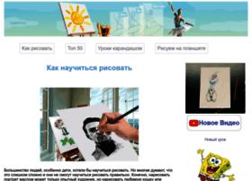 Lookmi.ru thumbnail