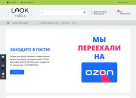 Looktrend.ru thumbnail