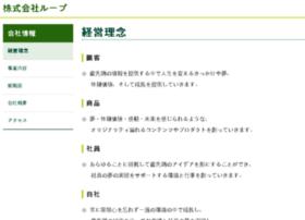Loop-fte.co.jp thumbnail