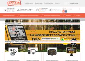 Lopata.com.ua thumbnail