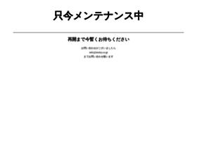 Loreley.co.jp thumbnail
