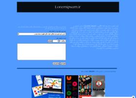 Loremipsum.ir thumbnail