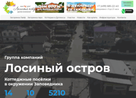 Losostrov.ru thumbnail