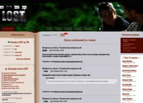 Lost1.ru thumbnail