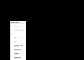 Lostfilm.uno thumbnail
