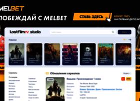 Lostfilmtv.studio thumbnail