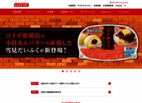 Lotte.co.jp thumbnail