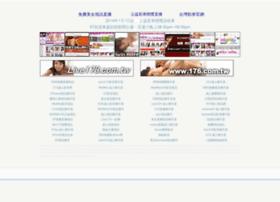 Lottery.com.tw thumbnail