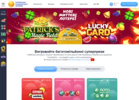 Lottery.com.ua thumbnail