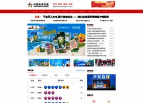 Lottery.gov.cn thumbnail
