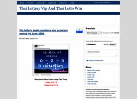 Lotteryza.blogspot.com thumbnail
