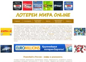 Lotto-play.ru thumbnail