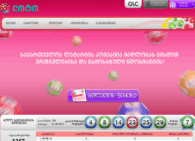 Lotto.com.ge thumbnail