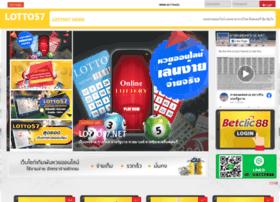 Lotto57.net thumbnail