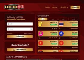 Lotto88.com thumbnail