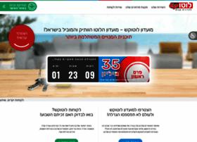 Lottocash.co.il thumbnail