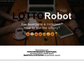 Lottorobot.net thumbnail