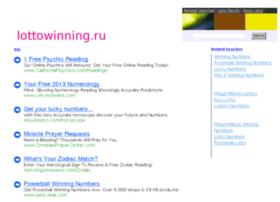 Lottowinning.ru thumbnail