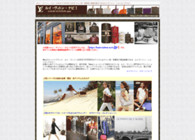 Louisvuitton-navi.jp thumbnail