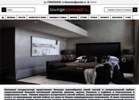 Loungeconcept.ru thumbnail