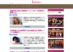 Love-all.jp thumbnail