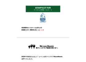 Love-moomin.jp thumbnail