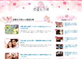 Love-to-all.jp thumbnail