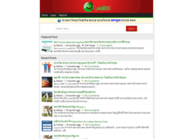Lovebd24.com thumbnail