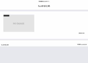 Loveca.jp thumbnail