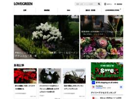 Lovegreen.jp.net thumbnail