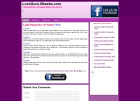 Loveguru.50webs.com thumbnail
