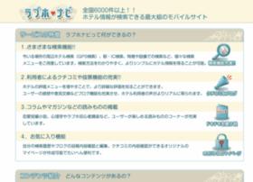 Lovehot.jp thumbnail