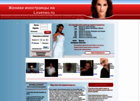 Loveneo.ru thumbnail