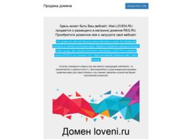 Loveni.ru thumbnail