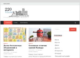Loveread.ru thumbnail