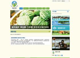 Lowcarbonliving.hk thumbnail