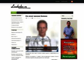 Lozohodec.ru thumbnail