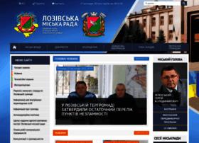 Lozovarada.gov.ua thumbnail