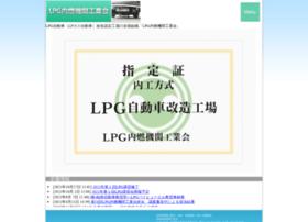 Lpg.gr.jp thumbnail