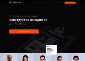 Lpgenerator.ru thumbnail