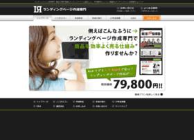 Lpsenmon.com thumbnail
