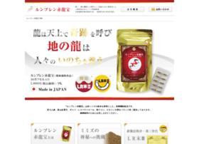 Lr3.jp thumbnail