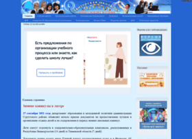 Lschool5.ru thumbnail