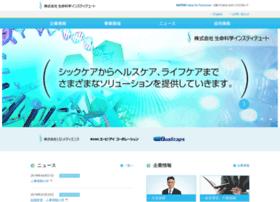 Lsii.co.jp thumbnail