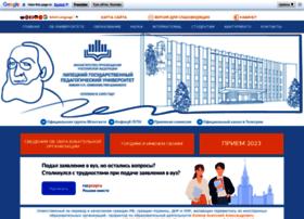 Lspu-lipetsk.ru thumbnail