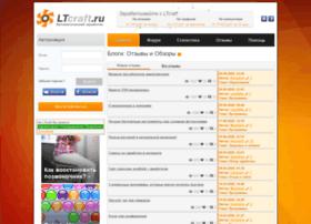 Ltcraft.ru thumbnail
