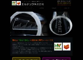 Ltecinc.co.jp thumbnail
